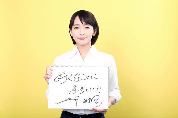 吉岡里帆の大学生活で見つけた道「演劇が何ものにも代え難いくらい楽しかった」 あの人の学生時代。#29