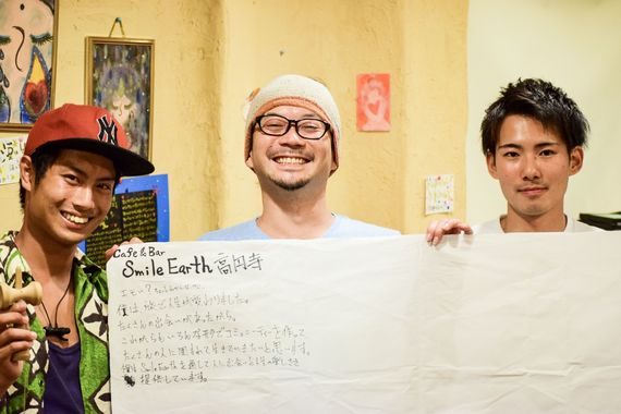 社長もYouTuberも学生も。全国から人が集まるカフェバー@高円寺|トーキョーエモジェニックマップ #1