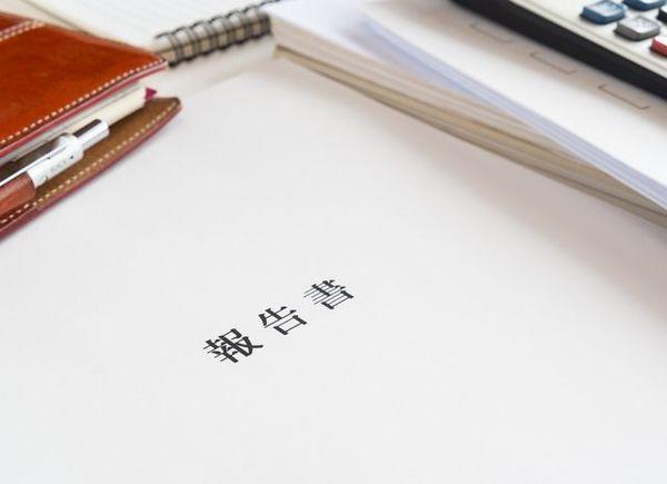 「所感」の意味とは? 「感想」との違いやビジネスシーンで役立つ書き方のポイントも