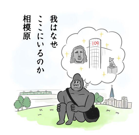 【青学編】悲しみゴリラ川柳