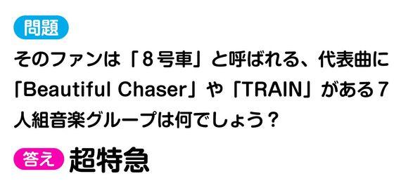 出だし2秒で答えがわかる?! 規格外な知力の「京都大学クイズ研究会」に潜入してきた