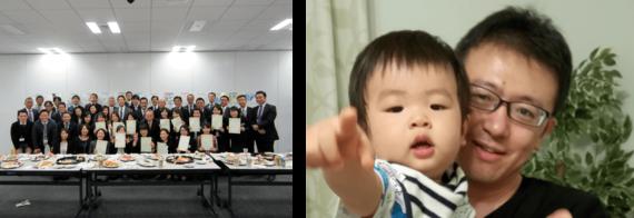 全ての女性に多様な生き方を。「東京都女性活躍推進大賞」が今年も決定!
