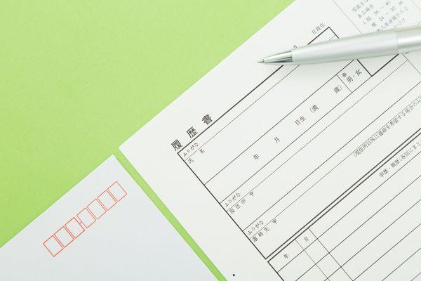 就活で使う履歴書はどう選べばいい? おすすめの選び方をまとめてご紹介