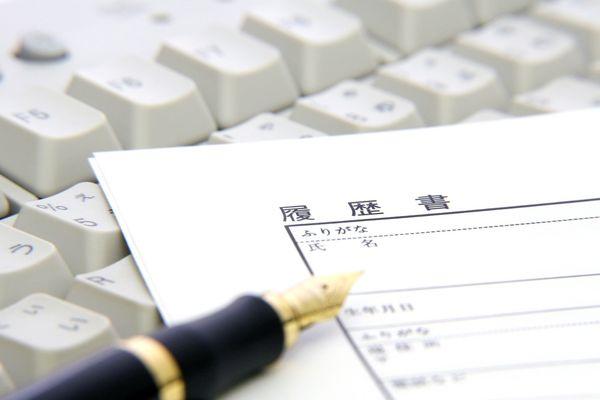 【就活の履歴書】郵送・メールでの送り方とマナー