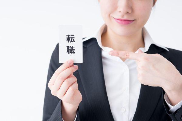 第二新卒の転職で成功するための軸の定め方、会社選びのポイント