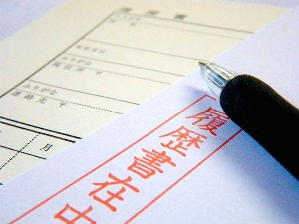 【正しい封筒の締め方】「〆」は必要?就活での郵送マナーを解説!