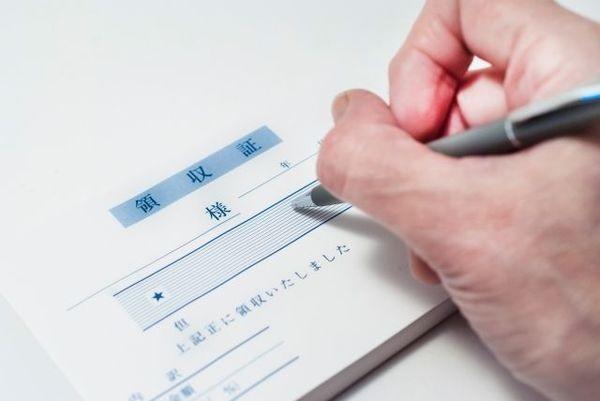 就活で交通費などの領収書を郵送する上でのポイントとは?