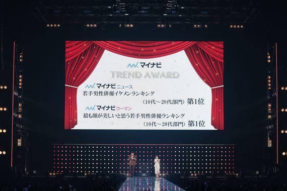 吉沢亮さんのステージ写真一覧【TGC2019SS】