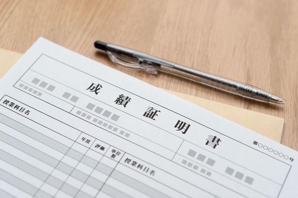 成績証明書を提出する際の注意ポイント(郵送や手渡し時のマナー)