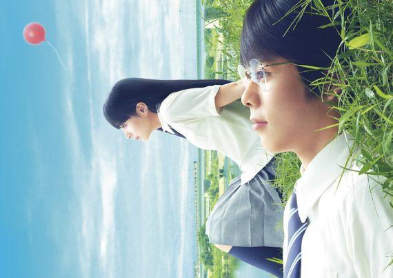 来場した全員が「優しい気持ちになった」と回答!映画『町田くんの世界』独占試写会レポート