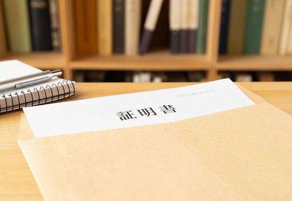 既卒者も中途採用時も! 卒業証明書の発行方法まとめ