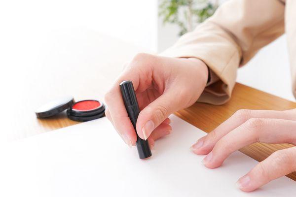 身元保証書の役割、提出方法など、基本事項を徹底解説!