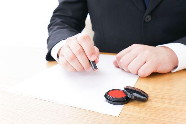 身元保証書の疑問を一気に解決! 記入時に確認したい情報まとめ