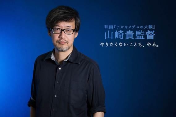 やりたくないことも、やる。監督・山崎貴の映画づくり