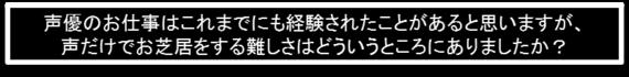 """「誰にでもチャンスはある」波瑠が大学生という""""勇者""""に伝えたいこと"""