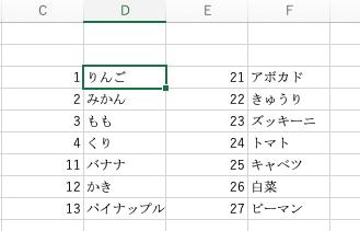 """知っておくと便利! Mac版Excelの""""コマンド""""を使ったショートカットキー5選"""