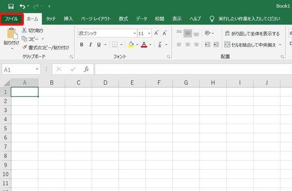 する エクセル に を pdf PDFを一瞬でエクセルに取り込む方法!