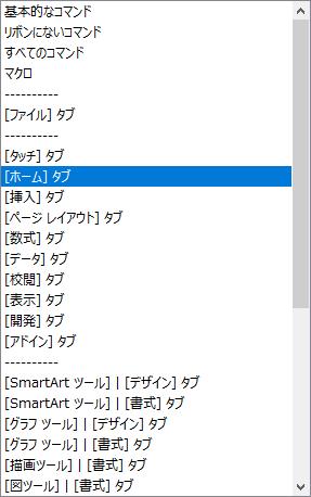 Excelのショートカットキーを自分で設定して便利にカスタマイズ! 登録方法を解説