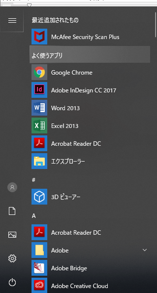もっと手軽に起動したい! デスクトップにエクセルのショートカットアイコンを作成する方法