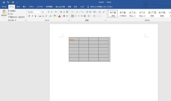 PDFファイルの表をExcelに変換するには? 無料で変換する方法を解説!
