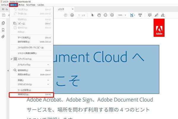 PDFファイルをExcelシートに貼り付けたい!簡単な2通りの手順を紹介