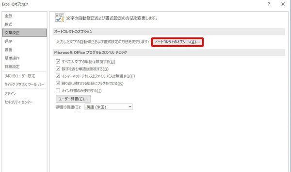 ExcelシートにPDFファイルのリンクを貼りたい! うまくいかない時の対処法も解説