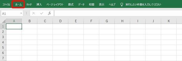 ExcelがPDF変換できない! エラー原因や動作が重くなる原因を解説