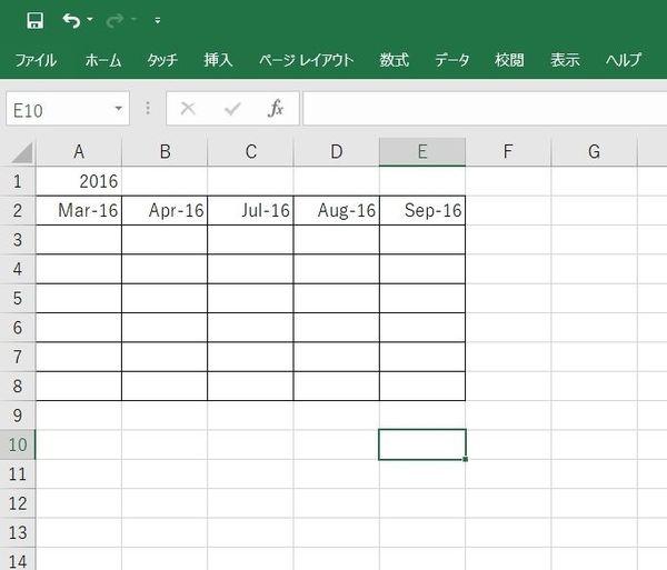 覚えれば簡単! Excelのブック全体の文字列を置換するには?