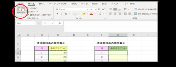 入力規則や非表示の列・行etc……Excelで特定条件をそのままコピーする方法