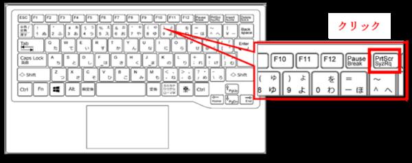 Excelにパソコン画面のスクショを張りつけたい! 3つの方法からあなたの便利なやり方で
