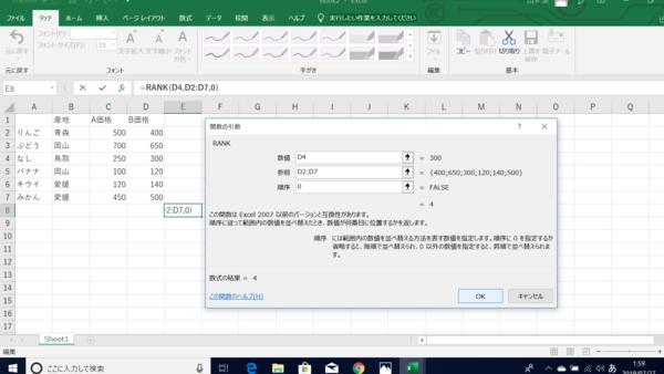 MID関数、INDIRECT関数……便利で簡単なExcel関数15選【図解つき】