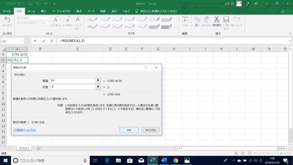 目的別に見るエクセル関数 合計値の出し方、条件指定の検索方法などを徹底解説