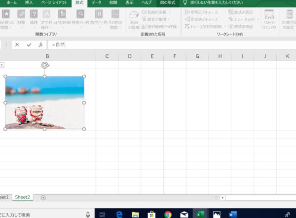 ドロップダウンリストの応用編技2|リストからカレンダー、画像を選べる方法を解説
