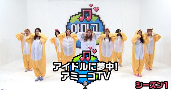 家でK-POPアイドル祭!この夏楽しみたいdTVの韓国番組7選