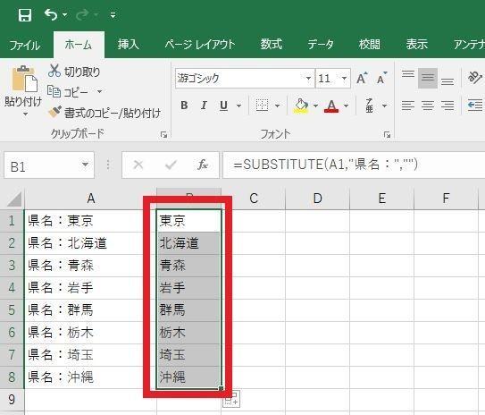 データが見つからない、時間がかかる……Excelでうまく置換できないときの対処法