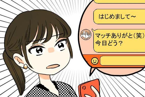 ぶっちゃけマッチングアプリってコスパいい? くつざわ×たまごひめが大学生男子と語ってみた。#恋愛コスパ
