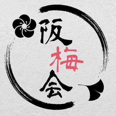 「本気でバカなことをやる」がモットー。『大阪大学コウメ太夫研究会』