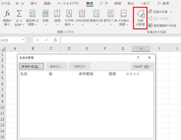 Excelでシートの切り替えやコピー・移動などができなくなった場合の対処法は?