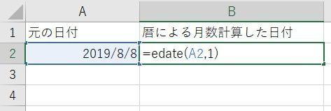 これでExcelの日付計算はマスター! DATEDIF関数、EDATE関数を使う方法も解説