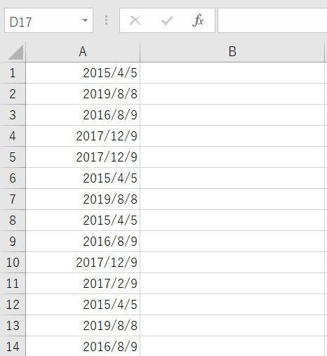 【日付計算】Excelで「数年後の日付」を表示する方法は? DATE関数をマスターしよう!
