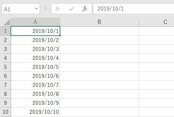 Excelで日付・曜日に自動で色をつけて見やすくしよう 納期のアラート機能も解説