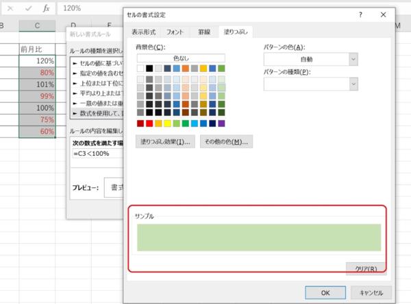ExcelのIF関数の機能・使い方まとめ! AND関数とOR関数との合わせ技もマスターしよう