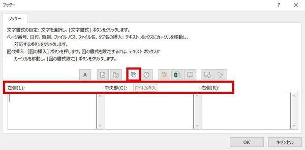 Excelの日付を自動更新する方法って? 「TODAY関数」「TEXT関数」をマスターしよう