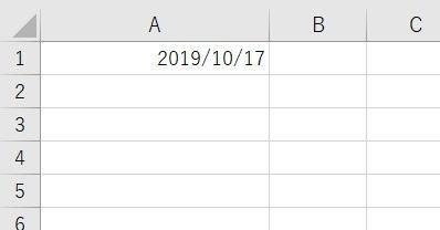 Excelの日付がうまくできない、「0」が消える……対処法は?
