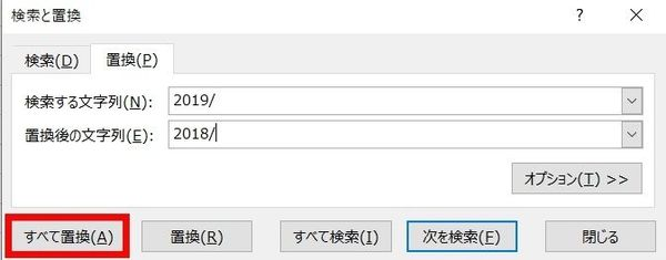 Excelで「年・月・日」をそれぞれ取り出すには? 日付抽出の方法を解説
