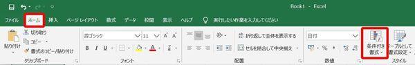 Excelの日付表示を思い通りにコントロール! 日付機能のまとめと便利機能の解説