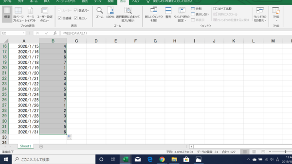 Excel WEEKDAY関数 曜日