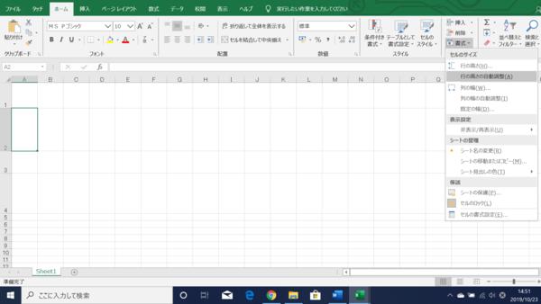 Excelがうまく動かないときはまずココ。スクロールや右クリックなど操作トラブル対処法