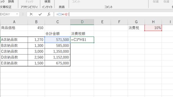 あなたの不具合はどれ? Excel作業中のエラーまとめと対処法