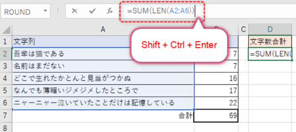 Shift Ctrl Enter